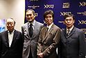 Movie Fukushima 50 Press Conference