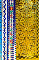 Fes, Morocco.  Doorway to the Dar El Makhsen, the King's Palace, Fes El Jedid.