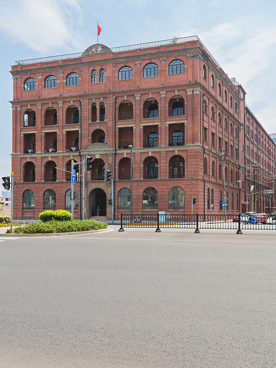 Butterfield & Swire Building On The French Bund.