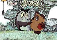 Винни-Пух и день забот ( 1972 )