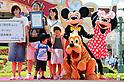Tokyo Disney Resort welcomes 700 millionth guest