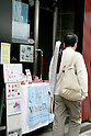 Japan Celebrates White Day