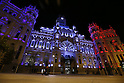 Madrid city hall illuminated with French national colors after Paris terrorist attack