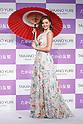 Miranda Kerr promotes Takano Yuri beauty clinic