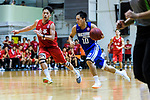 Yang Ricky #10 of Eastern Long Lions (R) in action against Chan Cheung Man #13 of SCAA Men's Basketball Team (L) during the Final of Hong Kong Basketball League 2018 match between SCAA v Eastern Long Lions on August 10, 2018 in Hong Kong, Hong Kong. Photo by Marcio Rodrigo Machado/Power Sport Images