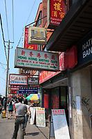 Toronto (ON) CANADA - July 2012 -  Toronto  Chinatown.