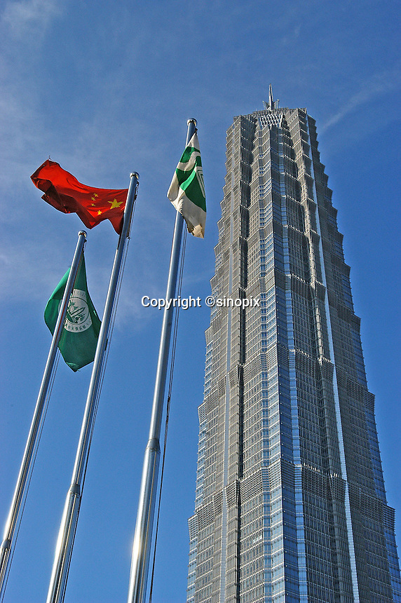 Jin Mao tower (Shanghai Grand Hyatt hotel) in Shanghai, China.
