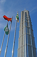 Jin Mao tower (Shanghai Grand Hyatt hotel) in Shanghai, China.