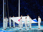 Sochi, RUSSIA - Mar 7 2014 -  The Paralympic Flag is raised in Fisht Stadium during the Opening Ceremonies of the Sochi 2014 Paralympic Winter Games in Sochi, Russia.  (Photo: Matthew Murnaghan/Canadian Paralympic Committee)