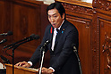 Japan parliament Lower House plenary session at the National Diet