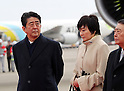 Japanese Emperor Akihito and Empress Michiko leave for Vietnam and Thailand