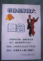 A dating agency in Guangzhou advertises a dancing evening where men have the opportunity to meet potential brides. An average gender inbalance 118 males to 100 females caused by the Chinese Governments One Child Policy and the  preference for boys means that there is a shortage of women in China.