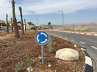 "14. ""Roundabout"": median and highway, Nofei Prat, West Bank.<br />