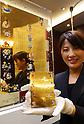 Tanaka Kikinzoku Jewelry's Disney calendar made of gold