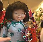 Ambassador Toys, Embarcedero, San Francisco, California