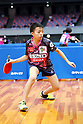 All Japan Table Tennis Championships 2020