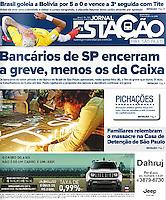 07.10.2016 - Familiares relembram o massacre na casa de detenção. (Foto: Fábio Vieira/FotoRua)