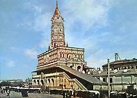 1913. Сухарева башня и Сухаревская площадь. Москва. Российская Империя.