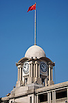 Clock Tower On The Guangzhou (Canton) Custom House.