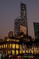 Hongkong, Legco-Gebäude vor Bank of China