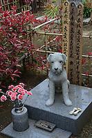 Japan Pet Graveyard