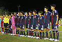 L'Alcudia U20 International soccer tournament - U19 Belarus and U19 Japan