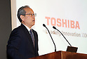 Toshiba delays financial earnings report
