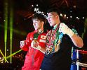 Boxing: WBC bantamweight title bout