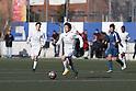 Takuhiro Nakai playing for Real Madrid juniors