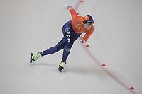 SPEEDSKATING: 07-12-2018, Tomaszów Mazowiecki (POL), ISU World Cup Arena Lodowa, 1000m Ladies Division B, Sanneke de Neeling (NED), ©photo Martin de Jong