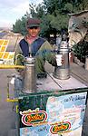 Jordan, a coffee vendor&#xA;&#xA;&#xA;<br />
