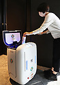 """Softbank delivery robot """"Rice"""""""