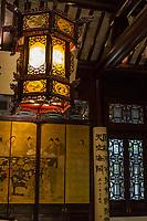 Suzhou, Jiangsu, China.  Traditional Lantern in a Former Wealthy Merchant's House.