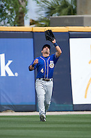 Biloxi Shuckers outfielder Nathan Orf (4) catches a fly ball during the first game of a double header against the Pensacola Blue Wahoos on April 26, 2015 at Pensacola Bayfront Stadium in Pensacola, Florida.  Biloxi defeated Pensacola 2-1.  (Mike Janes/Four Seam Images)
