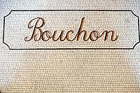 Floor mosaic detail at Bouchon restaurant, Monaco, 23 March 2012