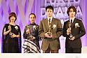 Tokyo Drama Award 2019