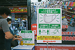 A couple use hand sanitizer before to enter a shop on the day of Japan's Prime Minister lift of the state of emergency in Tokyo and the remaining 5 areas still under alert for the coronavirus disease (COVID-19) at Shinjuku district in Tokyo, Japan May 25, 2020. May 25, 2020 (Photo by Nicolas Datiche/AFLO) (JAPAN) FRANCE OUT