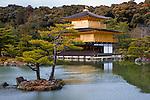 Kinkaku-ji Gardens, Kyoto, Japan
