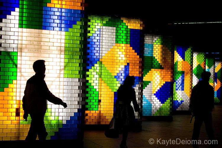 A public art piece in front of Taipei 101, Taipei, Taiwan, ROC