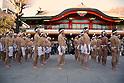 Japanese New Year Ice Bath 2015