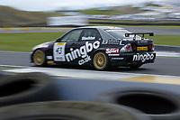 Round 9 of the 2007 British Touring Car Championship. #43 Chris Stockton (GBR). BTC Racing. Lexus IS200.