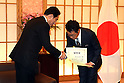 Hiroshi Itsuki recognized for his contribution in deepening Brazil-Japan friendship