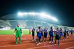 The FC Schalke celebrate after winning the match during the Friendly Football Matches Summer 2017 between FC Schalke 04 Vs Besiktas Istanbul at Zhuhai Sport Center Stadium on July 19, 2017 in Zhuhai, China. Photo by Marcio Rodrigo Machado / Power Sport Images