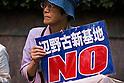 Anti-U.S. base protesters protest against U.S. Base in Okinawa