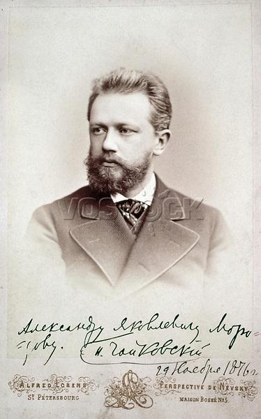 Русский композитор Петр Ильич Чайковский, 1876 год / Russian composer Pyotr Ilyich Tchaikovsky, 1876