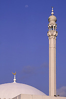 Abidjan, Cote d'Ivoire, Ivory Coast - Minaret and Crescent, Riviera Mosque.  Moon in Sky.