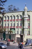 Kathmandu, Nepal.  A Mosque in Downtown Kathmandu.