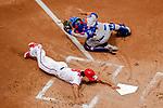 2017-04-30 MLB: New York Mets at Washington Nationals