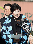 Tokyo Governor Yuriko Koike speaks during press preview day of Giant Panda cub Xiang Xiang before public debut at Ueno Zoological Gardens in Tokyo, Japan on December 18, 2017. (Photo by Motoo Naka/AFLO)
