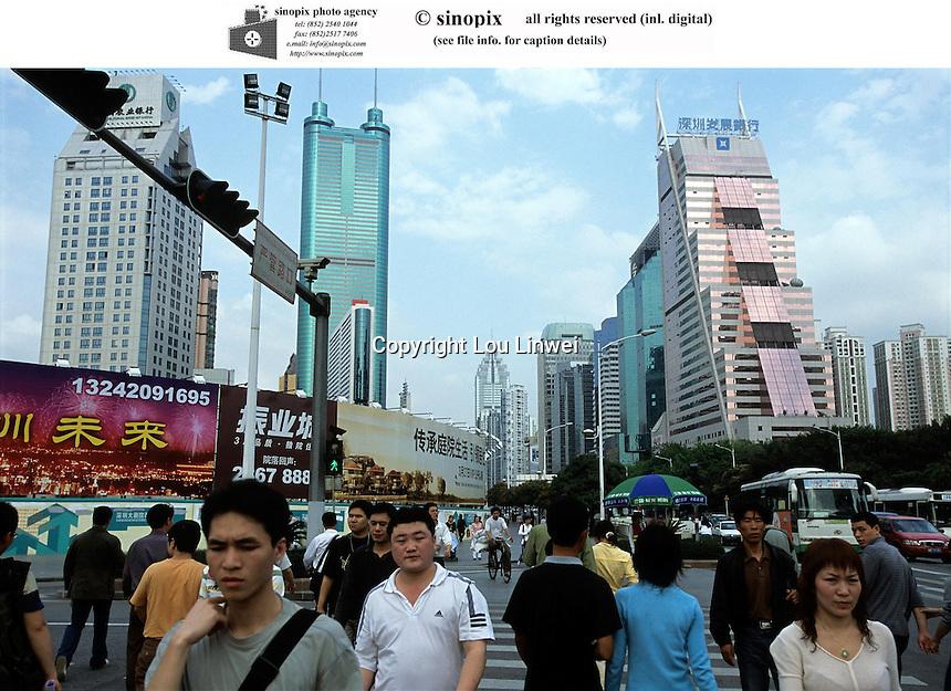 Downtown Shenzhen. April 2005.(Lou Liinwei)
